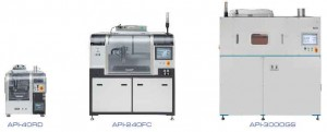 apeiros high precision sprayer contact