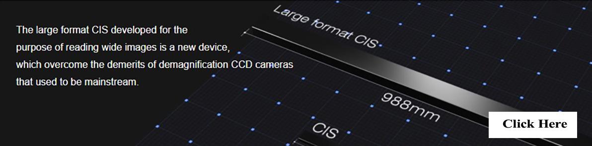 Large Format CIS